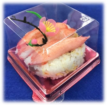 プチちらし寿司