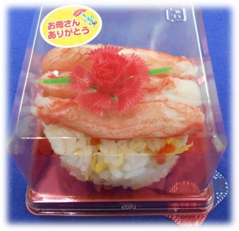 母の日プチちらし寿司